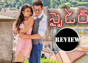 SPYder Movie Telugu Bullet Review and Rating