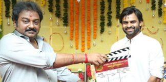 Sai Dharam Tej Movie VV Vinayak