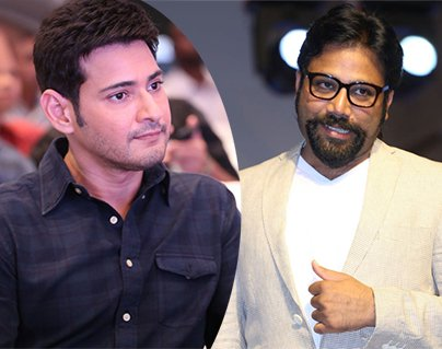 Sandeep Vanga story for Mahesh Babu
