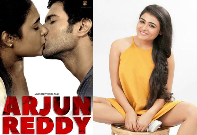 Shalini Pandey Says Ready Hot Exposing