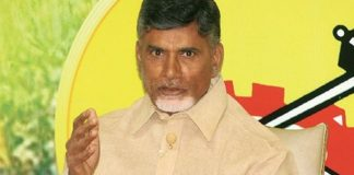 TDP Launches Operation Akarsh Part-2