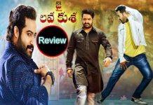 Jai Lava Kusa Movie Telugu Bullet Review