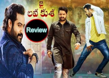 Jai Lava Kusa… Telugu Bullet Review