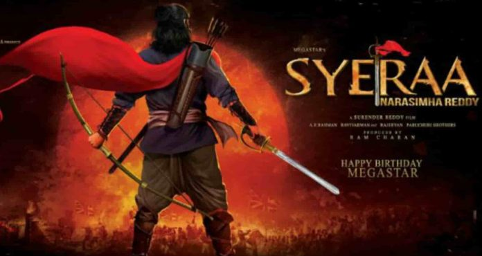 Chiru 151 Movie SyeRaa Narasimha Reddy Shooting Delay