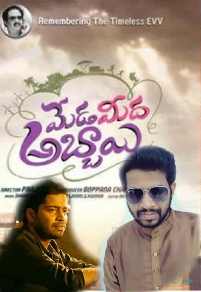 Hyper Aadi Promoting Allari Naresh Meda Meeda Abbai Movie