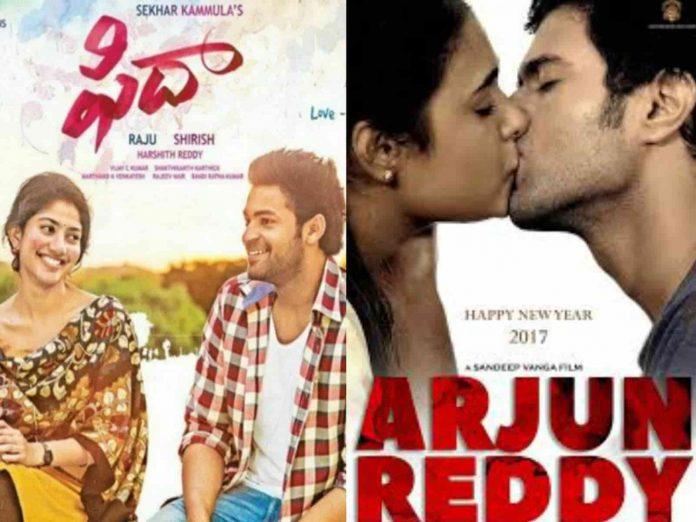 Arjun Reddy Movie crossed Fidaa Movie Collections