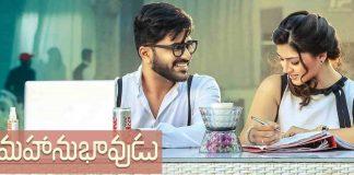 Sharwanand Mahanubhavudu Movie Latest Details