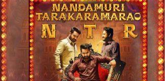NTR Jai Lava Kusa Movie Box Office Collections Details