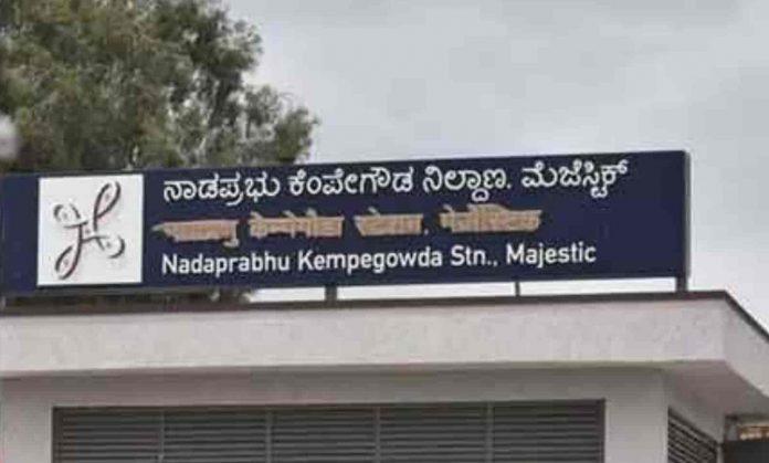 Karnataka Fight Against Hindi