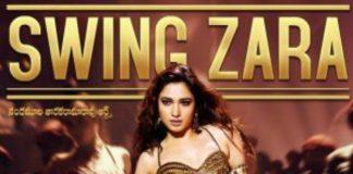 Tamannaah got huge Remuneration for Jai Lava Kusa Movie