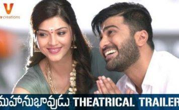 Mahanubhavudu Theatrical Trailer