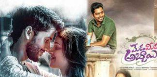 Naga Chaitanya and Allari Naresh Box Office War