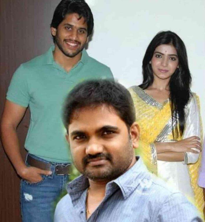 Akkineni Naga Chaitanya next movie with Director Maruthi