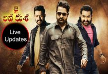 NTR Jai Lava Kusa Movie Live Updates