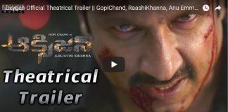 oxygen movie new trailer
