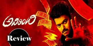Adirindhi Movie Review and Rating