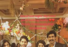 Samantha and naga chaitanya reception