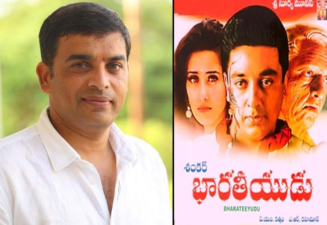 Indian 2 as 'Bharateeyudu' Sequel in Dilraju Production
