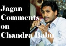 Jagan Comments on Chandra Babu in BC Meeting