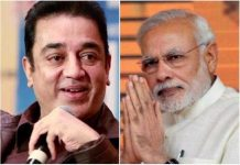 Kamal Hassan Comments on Narendra Modi About Demonitization