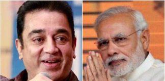 Kamal Hassan Comments on Narendra ModiAbout Demonitization