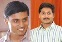 Mithun Reddy Helps Clearing Issues of Jagan's Padayatra