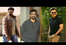 Teja movie with Venkatesh