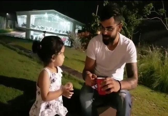 Virat Kohli Cute Talk With Dhoni Daughter
