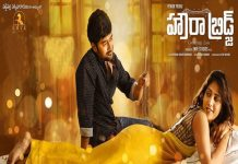 Howrah Bridge Movie director Yadhu clarification about Title