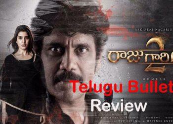 Raju Gari Gadhi 2… Telugu Bullet Review