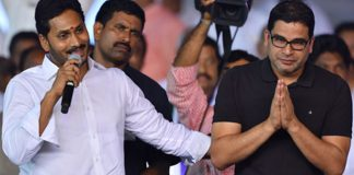 Prashant Kishore outdated ideas for Jagan