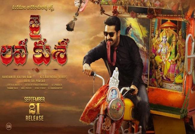 Jai Lava Kusa Movie Latest Record Collections details