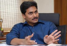 YS Jagan is not staying in Vijayawada Party Office