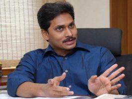 YS Jagan is not staying in Vijayawada Party Office