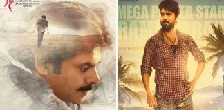 Rangastalam 1985 movie release will be postponed