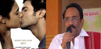 Paruchuri Gopalakrishna views on Arjun Reddy Movie Climax