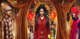 Balloon Telugu Movie Teaser