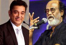 Rajinikanth sensational comment on Kamal Hassan