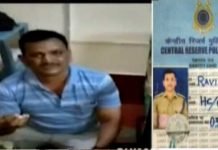 A CRPF Soldier Arresred in theatre after he molests a woman