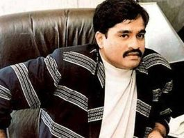 Dawood Ibrahim Properties in Auction