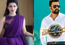 Did Samantha finance that film Nara Rohith Balakrishnudu