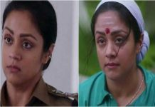 Jyothika USed Abused Words in Naachiyar teaser