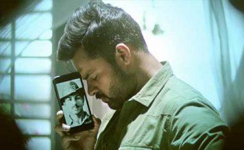 Sai Dharam Tej Jawaan Movie Trailer