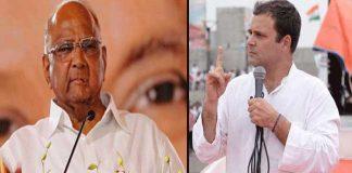 Sharad Pawar said Sonia was Zero. Now he says, Rahul is Hero