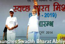 Swachh Bharat Abhiyaan Launch