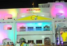 TDP State Office 'Foundation-stone' ceremony