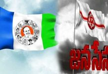 YSRCP's Hypocrisy towards Janasena