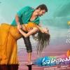 Maa Abbai Movie Stills (1)