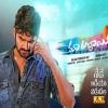 Maa Abbai Movie Stills (2)