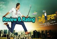 selfi raja movie review